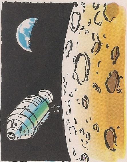 Васионско пространство