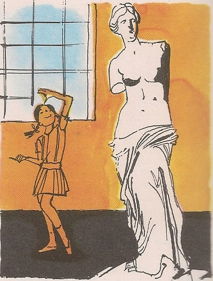Милоска Венера