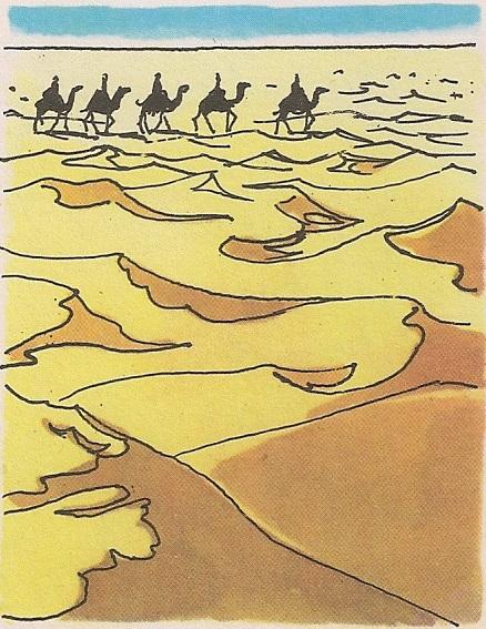 Огромна Сахара