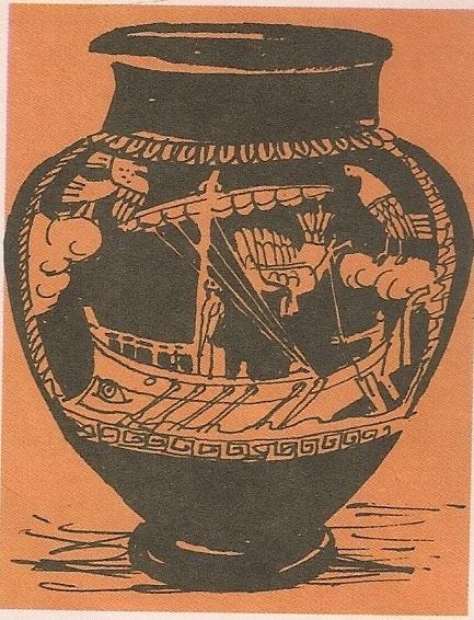 Одисеја