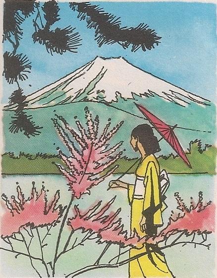 Света Фуџијама