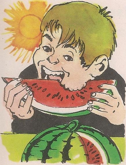 Сочна лубеница