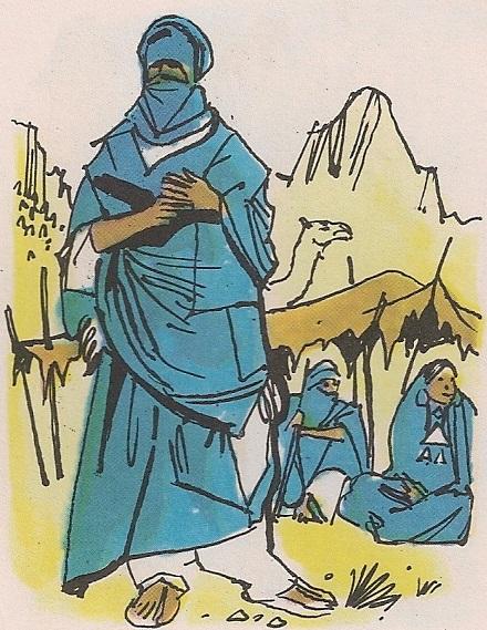 Туарези
