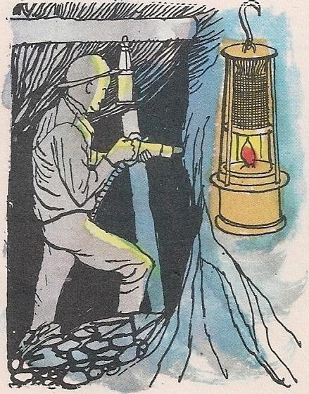 дејвијева лампа
