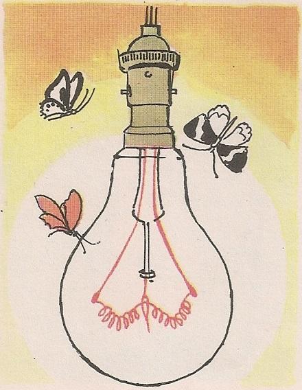 електрични отпор