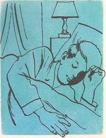 Зашто затворимо очн кад спавамо?