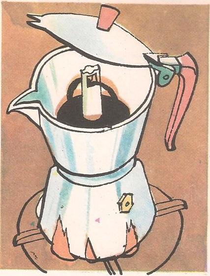 Зашто кафа кипи у еспресу?