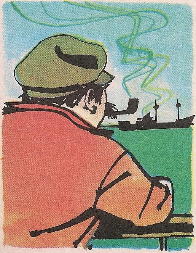 Зашто се дим не диже увек право увис?