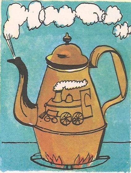 Зашто се чајник пуши?