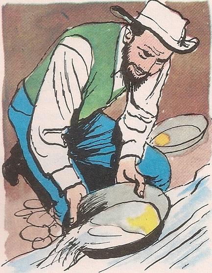 испирач злата