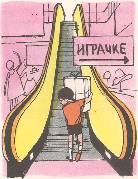 Како раде покретне степенице?