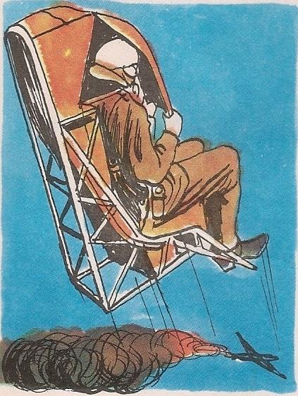 катапултно седиште