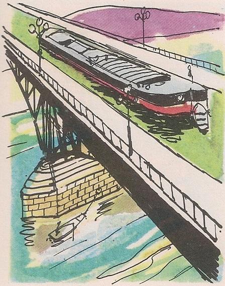 мост-канал