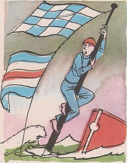 поморске заставе