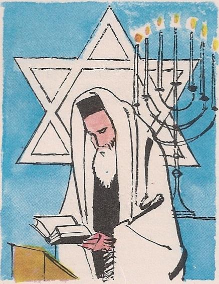 рабин