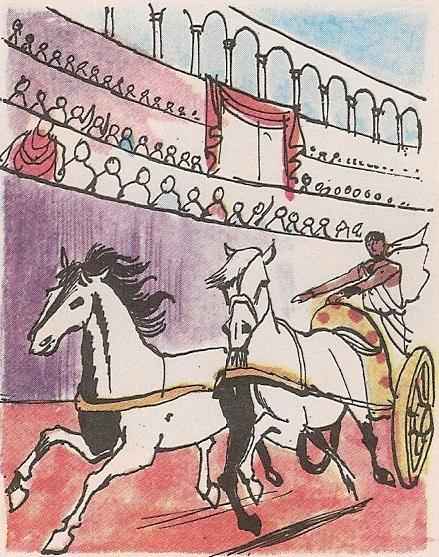 римски циркус