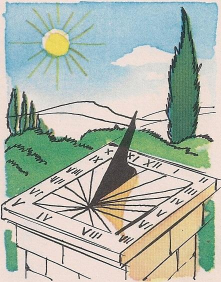 сунчаник